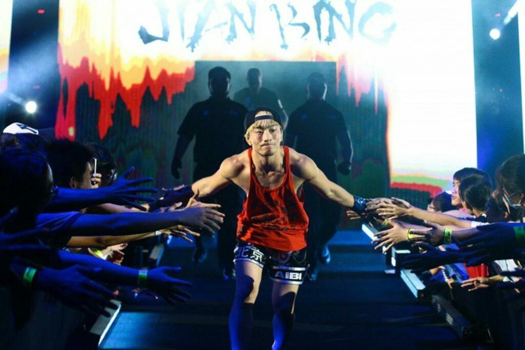 Yang Jian Bing