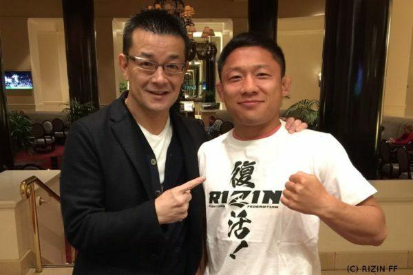 Kyoji Horiguchi Nobuyuki Sakakibara