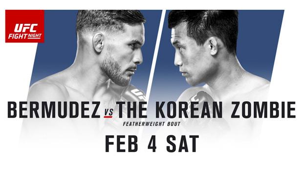 UFC Fight Night 104 weigh-in r...