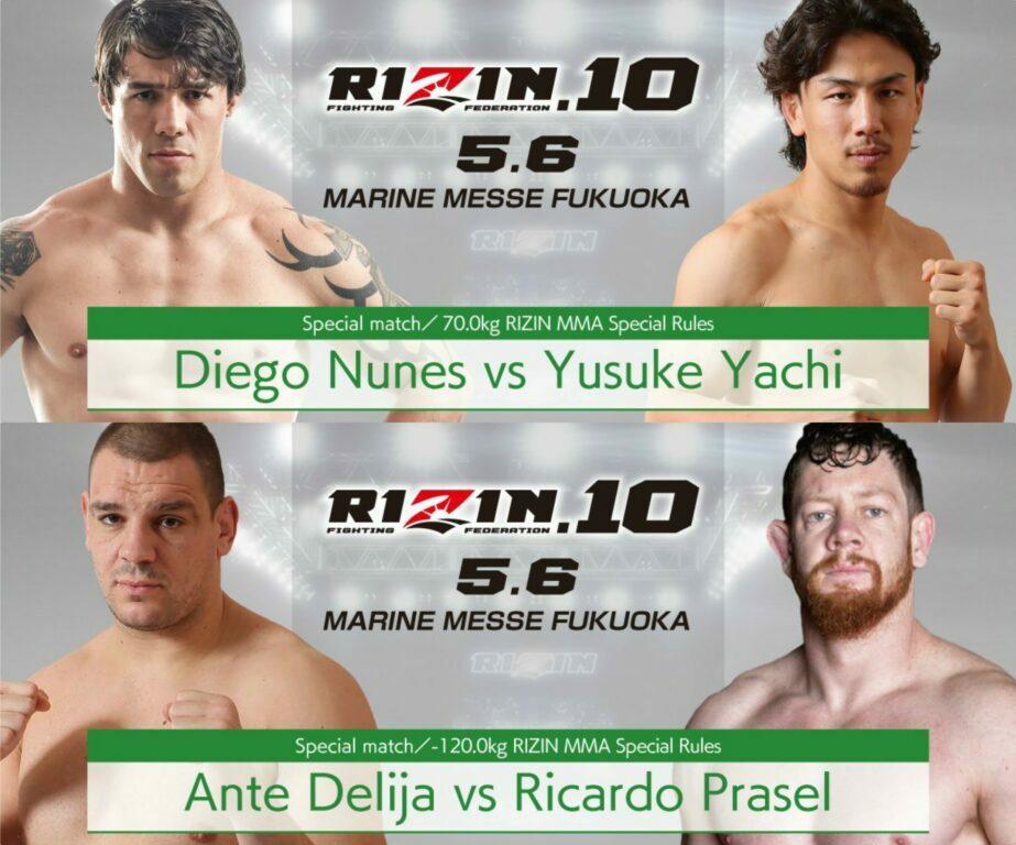yusuke yachi vs a debuting diego nunes amongst new rizin 10
