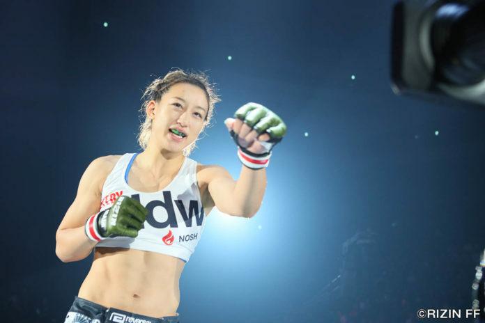 Rin Nakai Shizuka Sugiyama