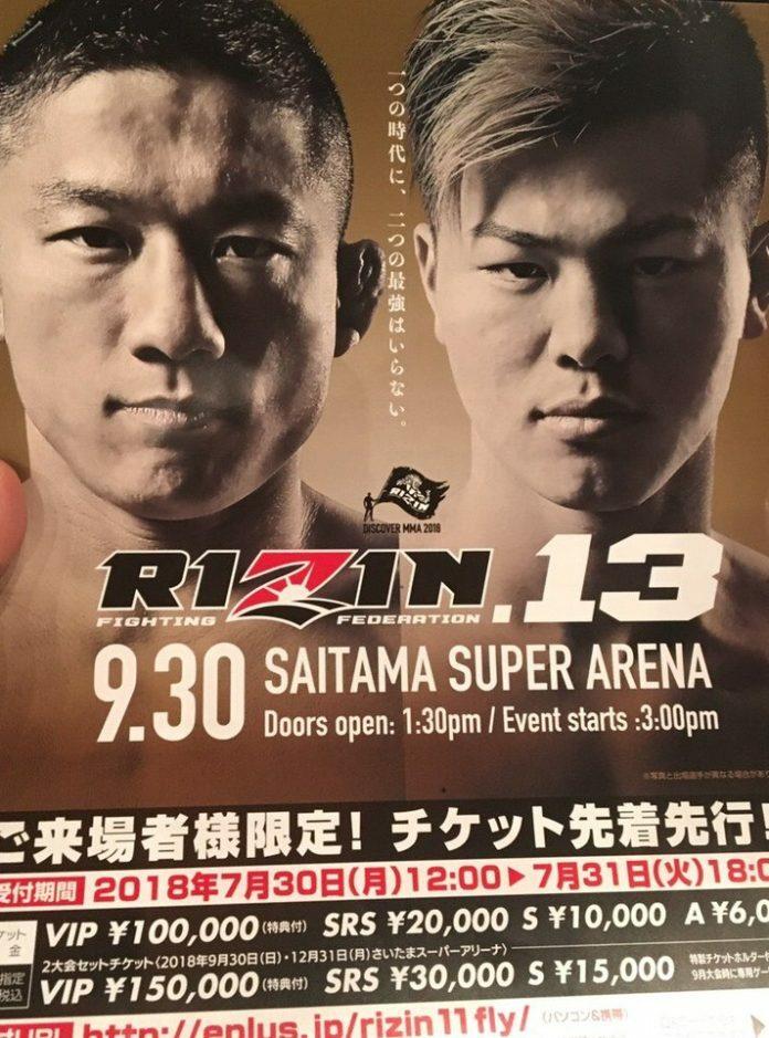 RIZIN FF 13: Saitama Super Arena. A-1-1-696x939