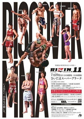 rizin11 new