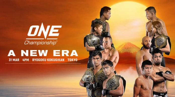 ONE Championship: A New Era staff picks