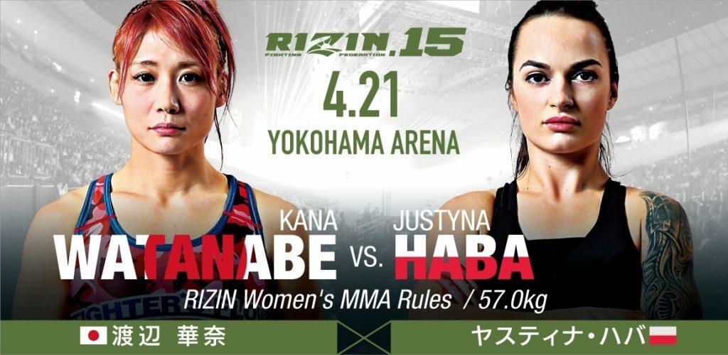 Watanabe vs Haba