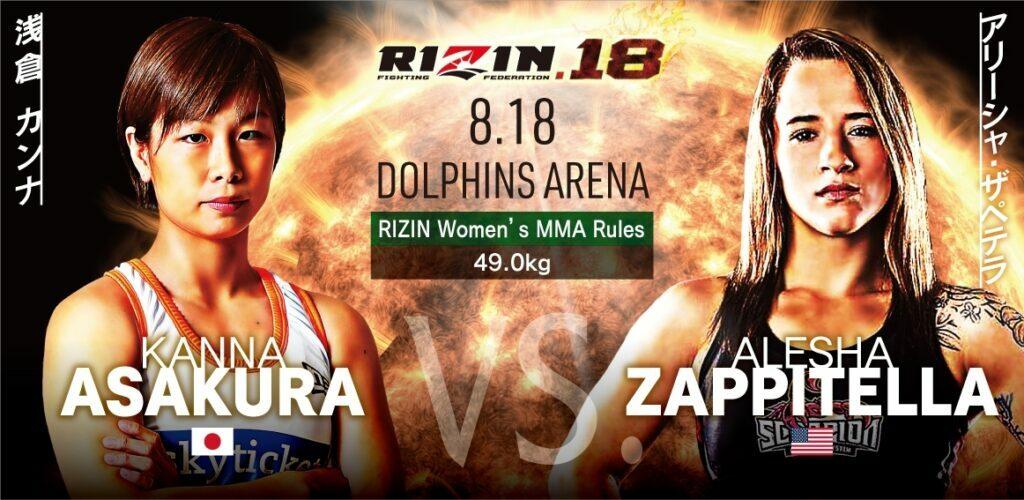 Asakura vs Zappitella