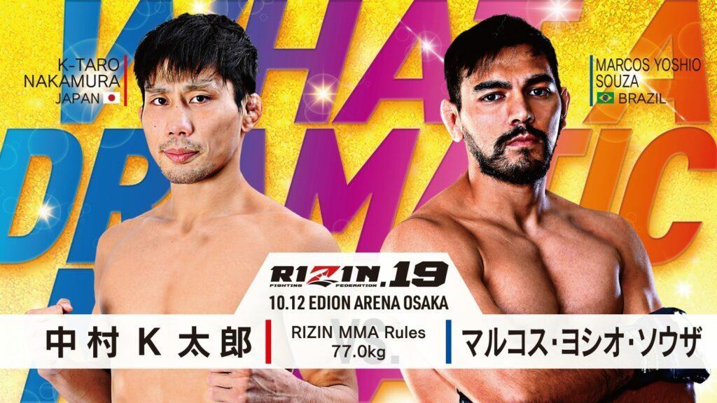 Nakamura vs Souza