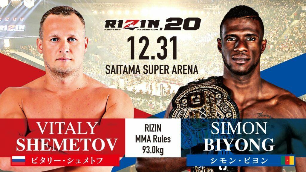 RIZIN.20 Shemetov vs Biyong