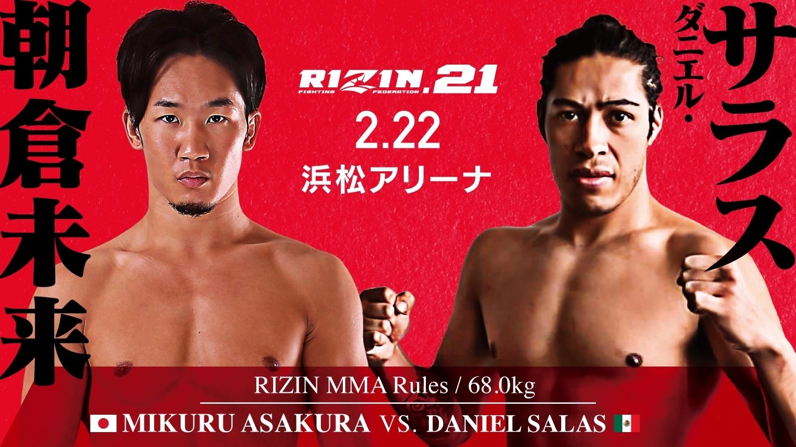 Asakura vs Salas