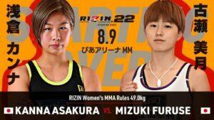Kanna Asakura and Mizuki Furuse