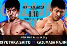 Saito vs Majima