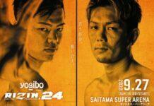RIZIN24 poster