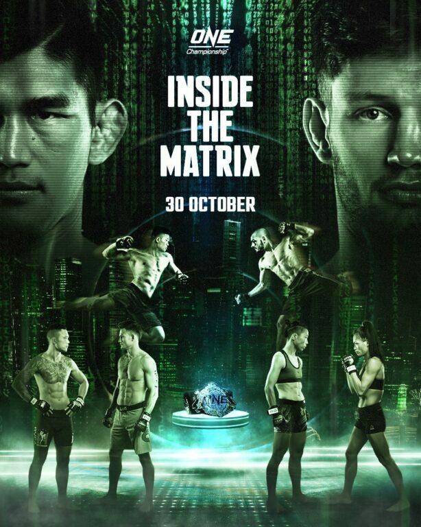 ONE Championship Inside the Matrix