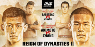 ONE: Reign of Dynasties II