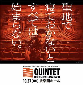 Quintet Fight Night 5 Results
