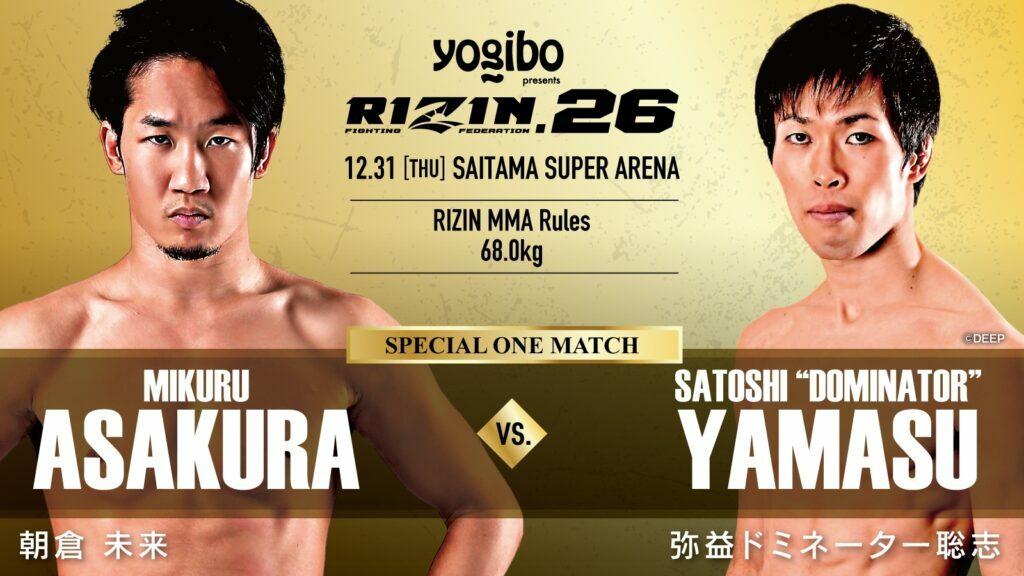 Asakura vs Yamasu
