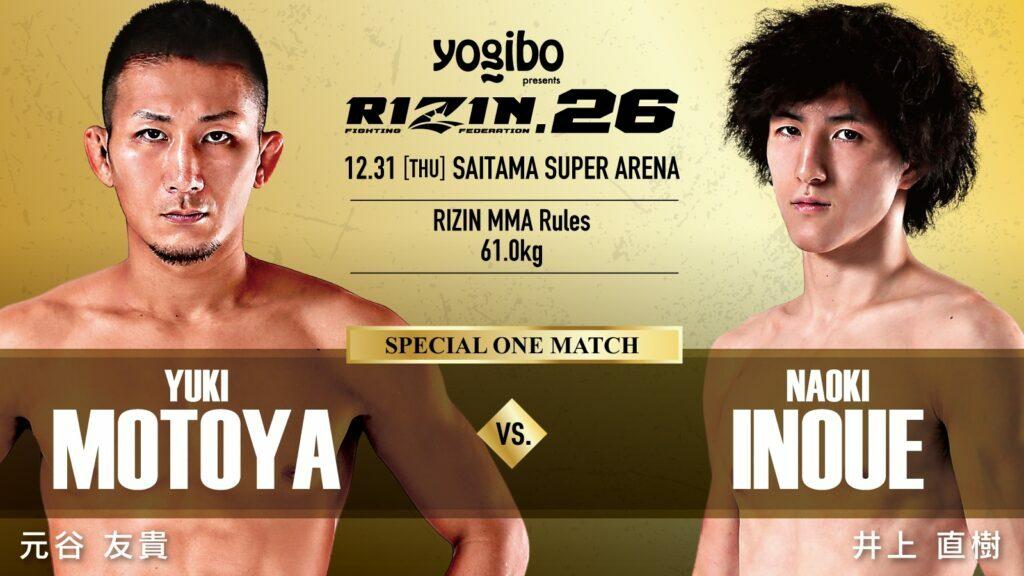 RIZIN.26 Motoya vs Inoue