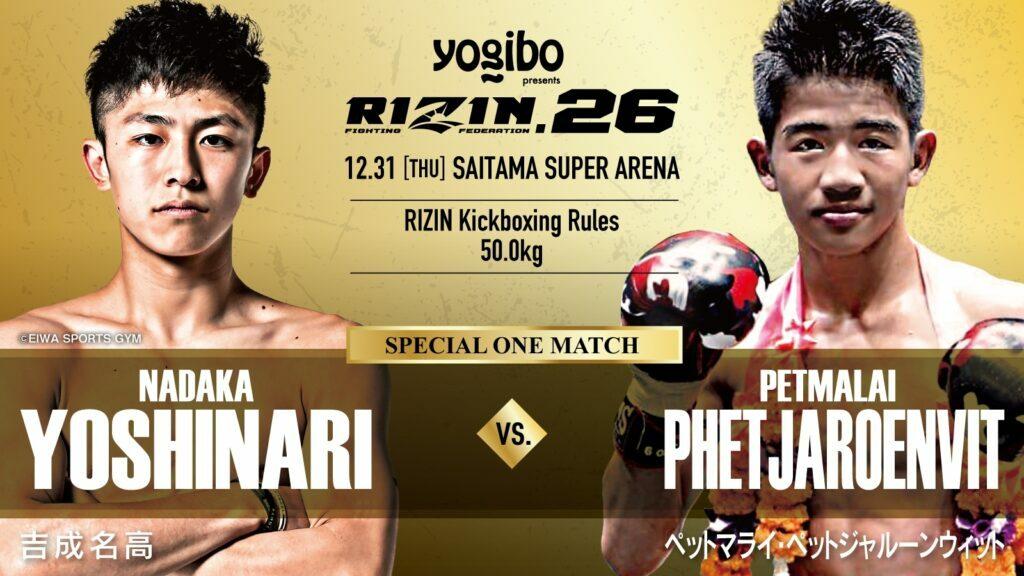 Yoshinari vs Phetmalai