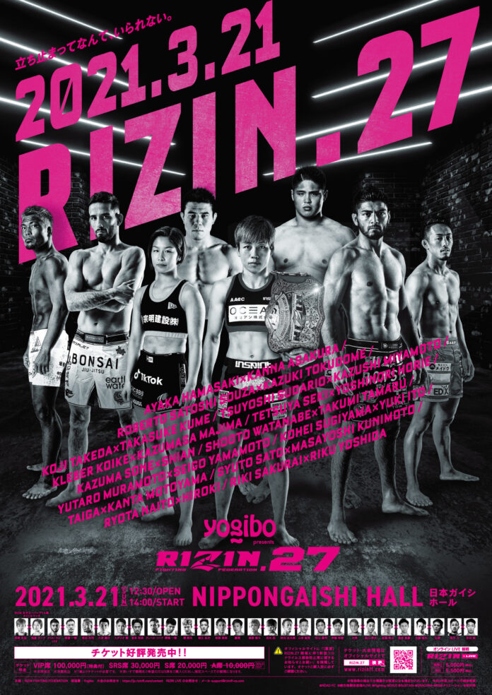 Rizin 27