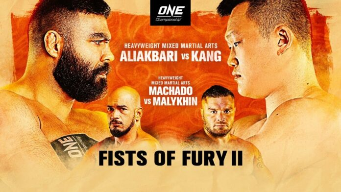 ONE: Fists of Fury II Highlights and Recap