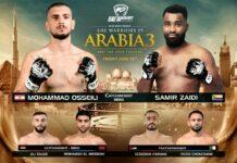 UAE Warriors 19 results
