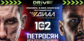 AMC Fight Nights 102