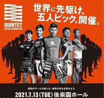 Quintet Fight Night 7
